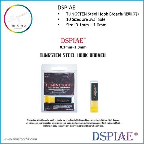 DSPIAE TUNGSTEN Hook Broach  0.3