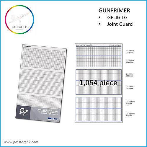 GUNPRIMER Joint Guard