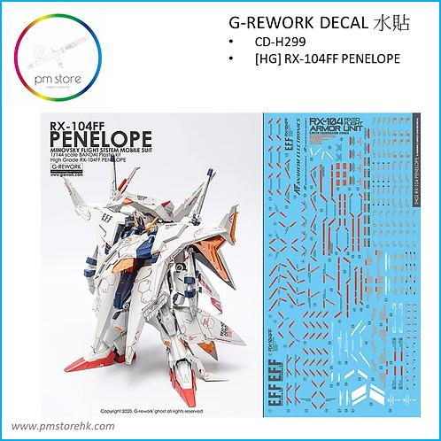 G-Rework HG RX-104FF PENELOPE
