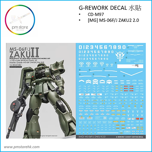 MG MS-06F/J ZAKU2 2.0