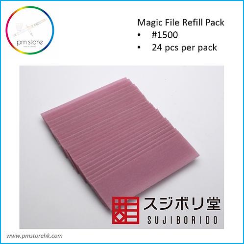 BMC Magic Files Refill #1500 打磨器補充裝 (P)