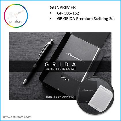 GUNPRIMER GRIDA Premium Scribing Set