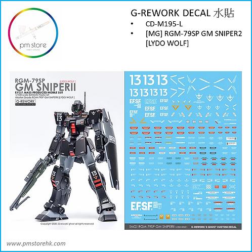 MG RGM-79SP GM SNIPER2 [LYDO WOLF]