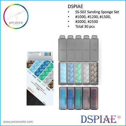 DSPIAE Sanding Sponge #1000-#2500 30 pcs