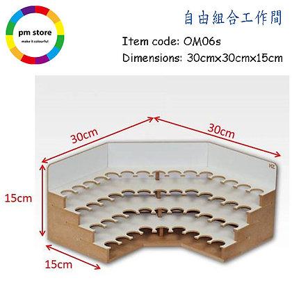 HZ Corner Paints Module 26mm
