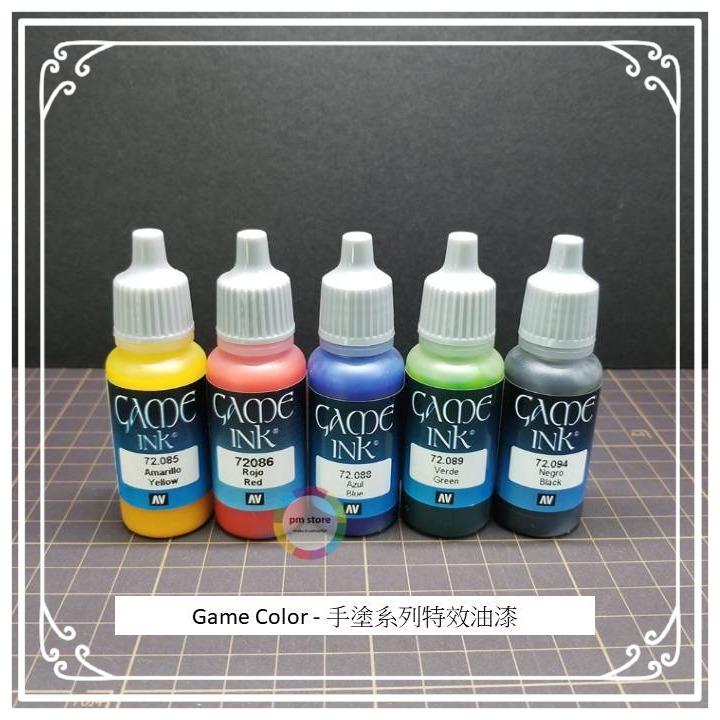 AV Game Color Ink_edited