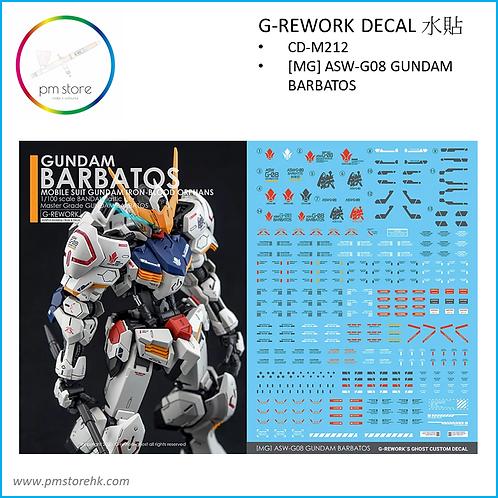 G-Rework MG ASW-G08 GUNDAM BARBATOS