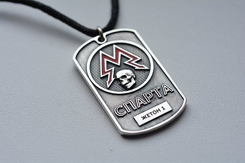 Metro 2033 Sterling silver Tag with red enamel