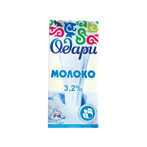 Молоко Одари 3,2%