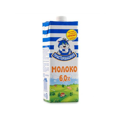 Молоко Простоквашино 6% 1л.