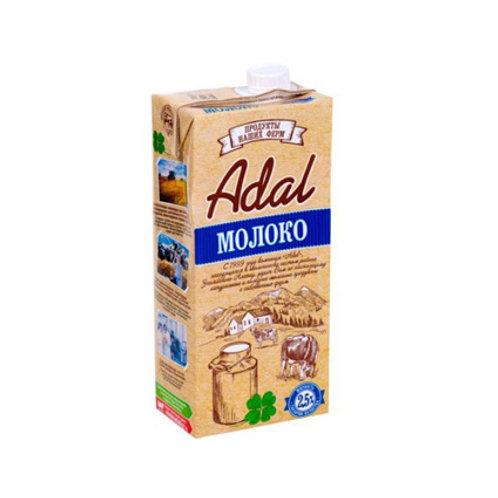 Молоко Адал 2,5% 1л.