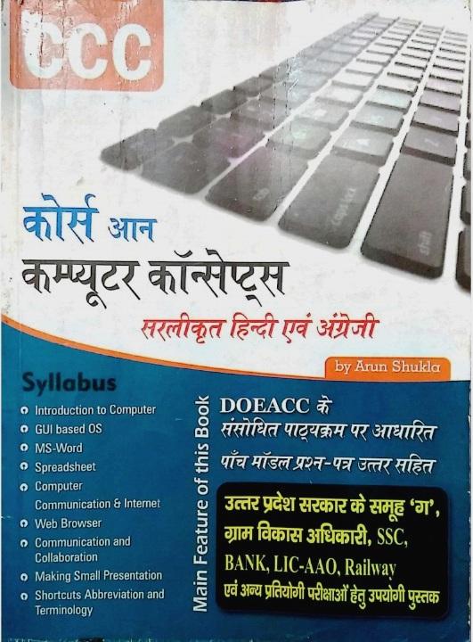Mastram Hindi Pdf