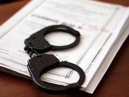 Принято решение о прекращении уголовного дела