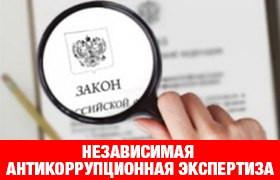 Адвокат Будылин стал независимым экспертом