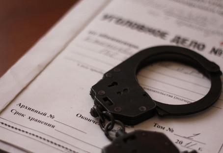 За незаконное уголовное преследование суд взыскал компенсацию морального вреда