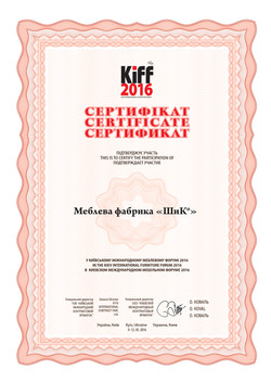 dip_KIFF