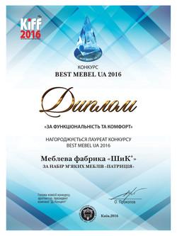 diploms-derevo_MEBEL_2016