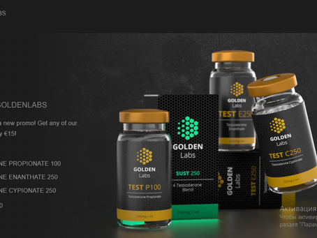 Golden Labs Reviews - Roidslist.com