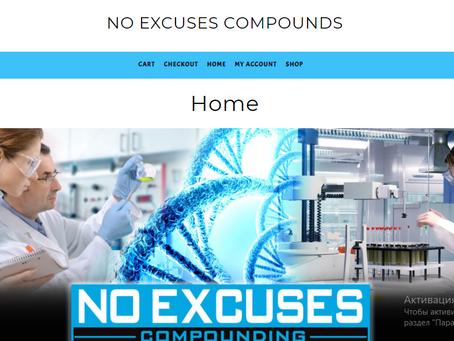 Noexcuses.bz Reviews - Roidslist.com