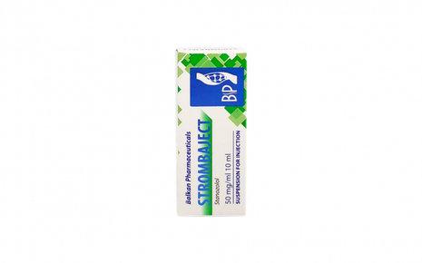Balkan Pharmaceuticals STROMBAJECT AQUA 50mg/ml 10ml