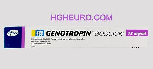 HGH Genotropin Pfizer 12mg