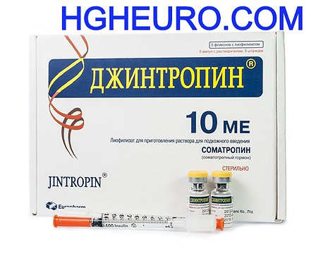 HGH JINTROPIN 100IU Europharm Pharmacy