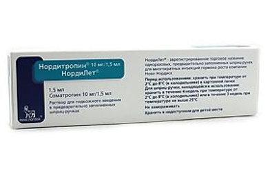 HGH NORDITROPIN (SOMATROPIN) 30IU