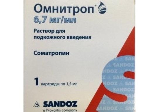 HGH OMNITROPIN (Somatropion)  SANDOZ 6,7mg/ml 1,5ml 30IU