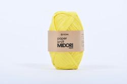 미도리™ (업그레이드)