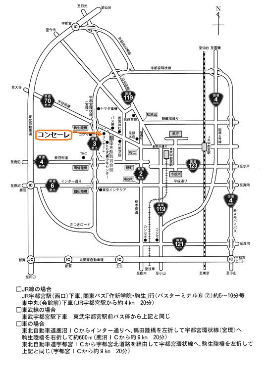 コンセーレ地図2.png