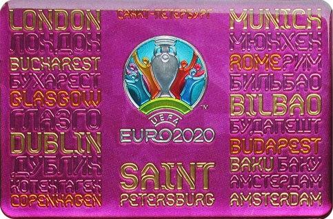 Магнит Эмблема  UEFA ЕВРО 2020