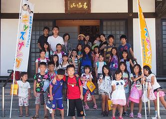 日曜学校夏のキャンプ03.JPG