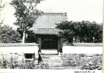 昭和36年海徳寺全景