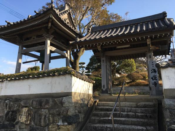 海徳寺山門