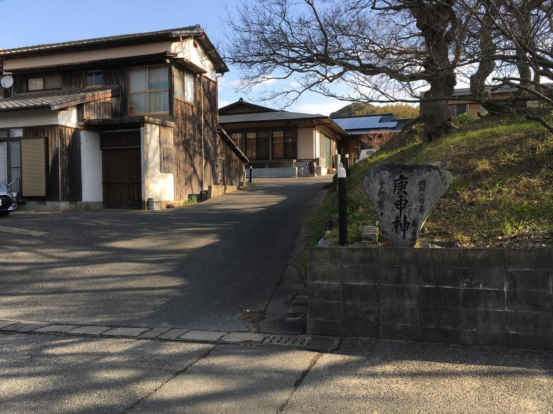 海徳寺上り口