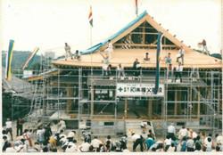 1996新本堂棟上げ