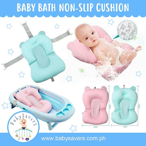 Baby Bath Non-slip Cushion Pad