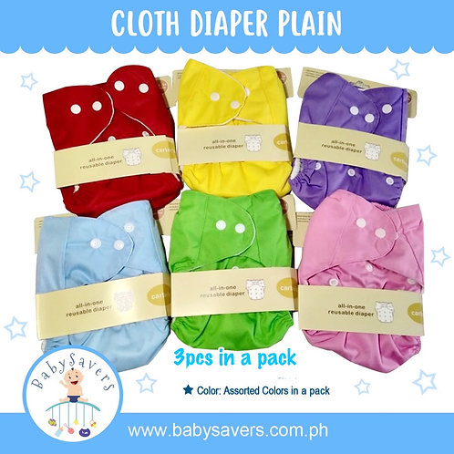 3pcs in a pack Plain Baby Cloth Diaper with inserts