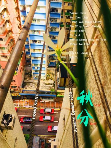 Autumnal Equinox 2020 Hong Kong - Live Performance