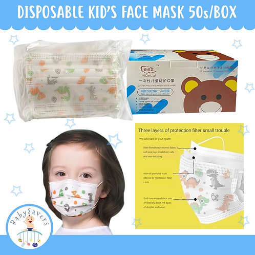 Disposable Kid's face mask 50s/box