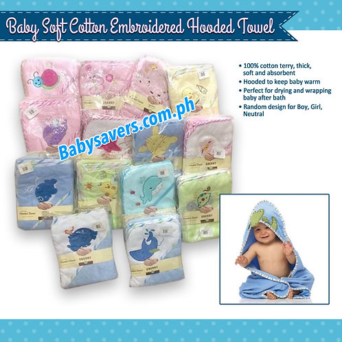 Baby cotton soft embroidery hooded towel