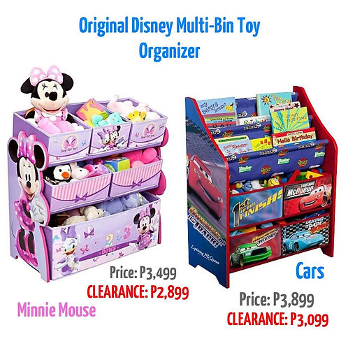 Disney Kids Toybin