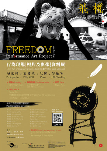 Freedom Performance Art Project -Live Art Documentation Exhibition