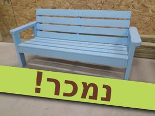 ספסל עץ נמכר