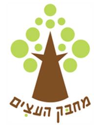 לוגו מחבק העצים