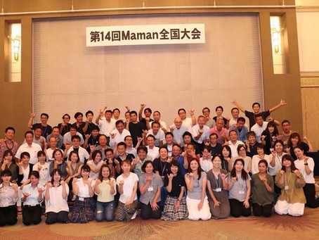 maman全国大会in金沢