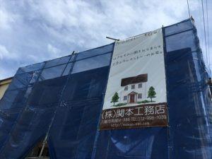 ア・コーレ八尾木東分譲地にて構造見学会を開催します。