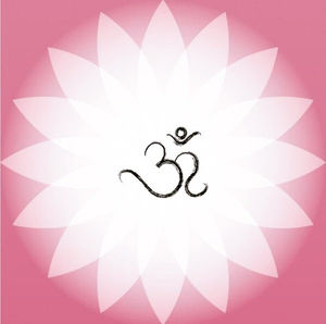 What is AUM ? Why do we chant it ?