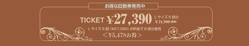 MENU脱毛27390.jpg