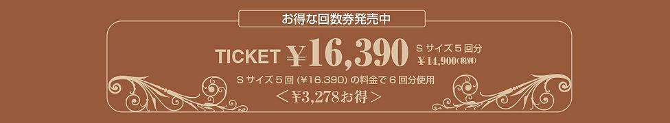 MENU脱毛16390.jpg